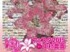 ゆりフェスタ2015HP用 (904x1280)